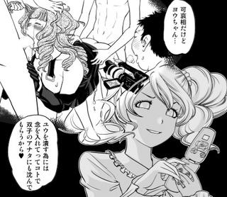 ヒミツのキャバ嬢あらすじ02-09.jpg