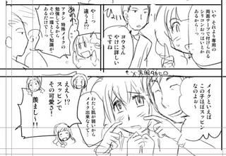 blog20130410.jpg