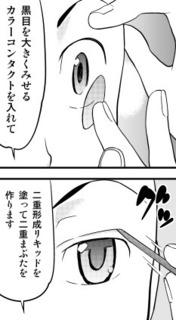 blog_20160709a.jpg