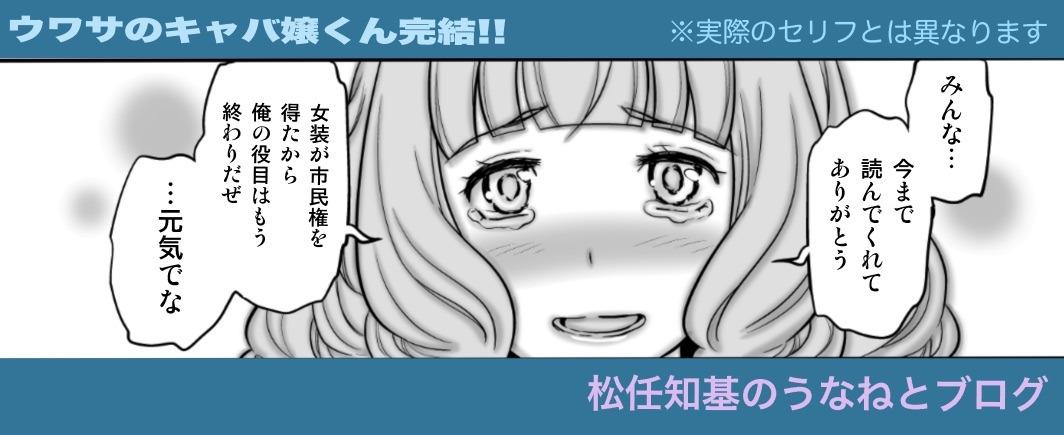 bloghd_20160708.jpg