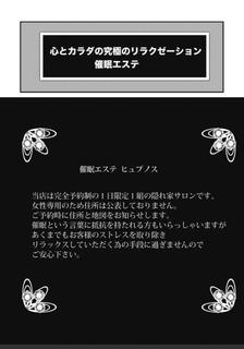 tw_20170825c.jpg